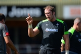11.08.15 - Wales Rugby Open Training Session -Alun Wyn Jones during an open training session.